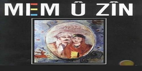 mem-u-zin2.jpg